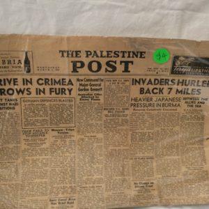 Palestine Post Newspaper - 1942